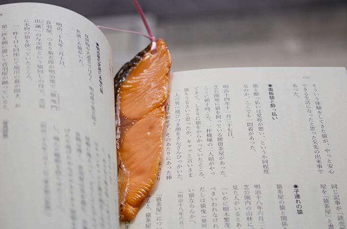 Det här är perfekt för dig som älskar böcker – och mat